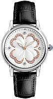Часы наручные женские Skmei 9159 (черный) -