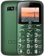 Мобильный телефон BQ Respect BQ-1851 (зеленый) -