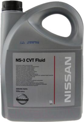 Трансмиссионное масло Nissan CVT NS-3 / KE90999943R (5л)