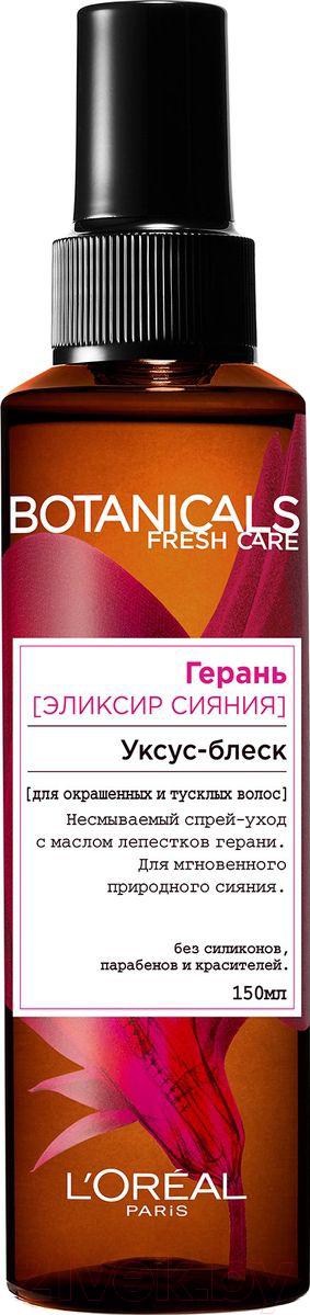 Купить Спрей для волос L'Oreal Paris, Botanicals герань. Уксус-блеск для окрашенных и тусклых волос (150мл), Россия