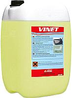 Очиститель салона Atas Vinet (10кг) -
