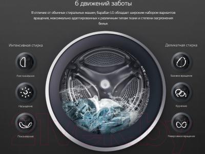 Стиральная машина LG F2J5HS4W