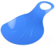 Санки-ледянка Sundays PLC009 (голубой) -
