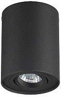 Точечный светильник Odeon Light Pillaron 3565/1C -