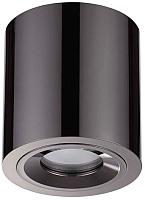 Точечный светильник Odeon Light Spartano 3585/1C -