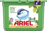 Капсулы для стирки Ariel Масло ши (Автомат, 15x27г) -