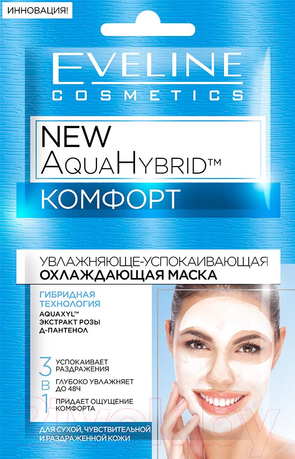 Купить Маска для лица кремовая Eveline Cosmetics, Aqua Hybrid увлажняюще-успокаивающая охлаждающая 3 в 1 (2x5мл), Польша, AquaHybrid (Eveline)