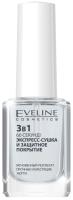 Сушка для лака Eveline Cosmetics Nail Therapy Professional 3в1 60 секунд и защитное покрытие (12мл) -