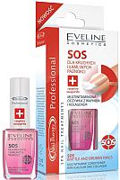 Лак для укрепления ногтей Eveline Cosmetics Nail Therapy Professional SOS -