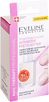 Лак для укрепления ногтей Eveline Cosmetics Nail Therapy Professional активатор роста -