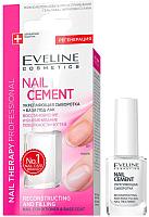 База для лака Eveline Cosmetics Nail Cement Серии Nail Therapy Professional укрепляющ. сыворотка -