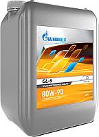 Трансмиссионное масло Gazpromneft GL-5 80W90 / 2389901277 (10л) -