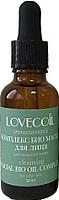 Сыворотка для лица LovEcOil Себорегулирующая для смешанной и проблемной кожи (50мл) -