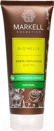 Купить Крем для рук Markell, Перчатки с муцином улитки (75мл), Беларусь