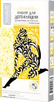 Набор для депиляции Markell Delicate для деликатных частей тела для чувствительной кожи (16шт + 2шт) -
