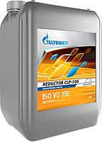 Индустриальное масло Gazpromneft Reductor СLP-150 / 2389902270 (20л) -