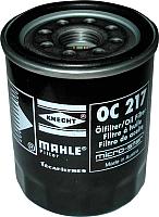 Масляный фильтр Knecht/Mahle OC217 -