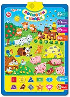 Развивающая игрушка Азбукварик Говорящий плакат. Посмотри и найди -