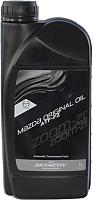 Жидкость гидравлическая Mazda ATF FZ / 830077994 (1л) -