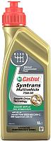 Трансмиссионное масло Castrol Syntrans Multivehicle 75W90 / 154FA3 (1л) -