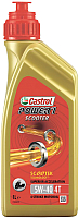 Моторное масло Castrol Power 1 Scooter 4T 5W40 / 15688F (1л) -
