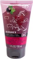 Скраб для лица Bio World Botanica увлажняющий малина смородина овсянка (150мл) -