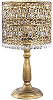 Прикроватная лампа Odeon Light Salona 2641/1T -