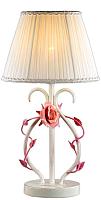 Прикроватная лампа Odeon Light Padma 2685/1T -