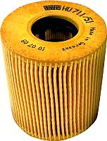 Масляный фильтр Mann-Filter HU711/51X -