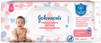 Влажные салфетки детские Johnson's Baby Нежная забота (64шт) -