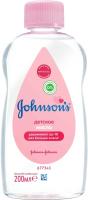 Косметическое масло детское Johnson's Baby Детское (200мл) -