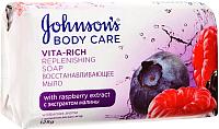 Мыло твердое Johnson's Body Care Vita Rich с экстрактом малины с ароматом лесных ягод (125г) -