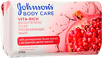 Мыло твердое Johnson's Body Care Vita Rich с экстрактом граната (125г) -