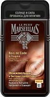Гель для душа Le Petit Marseillais Можжевельник и экстракт папоротника (250мл) -