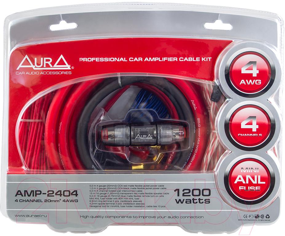 Купить Набор для подключения автоакустики AURA, AMP-2404, Китай