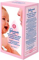 Прокладки для бюстгальтера Johnson's Baby В период грудного вскармливания (30шт) -