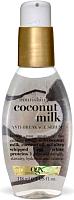 Сыворотка для волос OGX Питательная против ломкости волос с кокосовым молоком (118мл) -