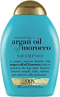 Шампунь для волос OGX Восстанавливающий с аргановым маслом Марокко (385мл) -