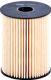 Топливный фильтр Mann-Filter PU8013Z -