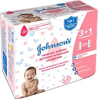 Влажные салфетки Johnson's Нежная забота для детей (256шт) -