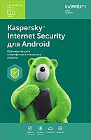 ПО антивирусное Kaspersky Internet Security for Android 1 год (на 1 устройство) -