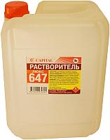 Растворитель Capital Люкс Р-647 (10л) -