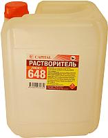 Растворитель Capital Люкс Р-648 (5л) -