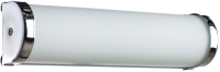 Светильник Arte Lamp Aqua-Bara A5210AP-2CC -