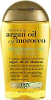 Масло для волос OGX Аргановое марокко для восстановления волос (100мл) -