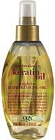 Масло для волос OGX Кератиновое против ломкости волос мгновенное восстановление (118мл) -
