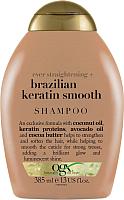 Шампунь для волос OGX Разглаживающий для укрепления волос бразильский кератин (385мл) -