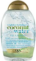 Шампунь для волос OGX С кокосовой водой невесомое увлажнение (385мл) -