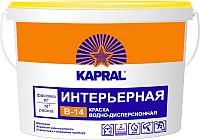 Краска Kapral B-14 (1.5кг, белый) -