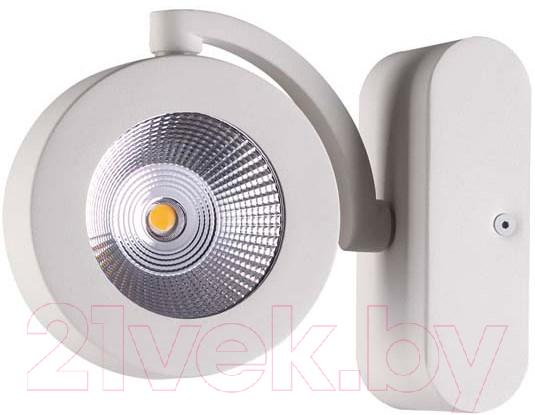 Купить Спот Odeon Light, Pumavi 3493/10WL, Китай